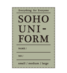 SOHO UNIFORM